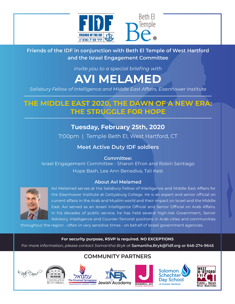 Avi Melamed Event_Feb25 resized 790.png